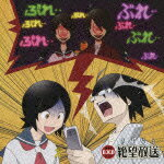 http://thumbnail.image.rakuten.co.jp/@0_mall/book/cabinet/jan_4988003/4988003393953.jpg
