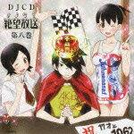 http://thumbnail.image.rakuten.co.jp/@0_mall/book/cabinet/jan_4988003/4988003394387.jpg