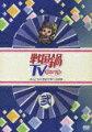 戦国鍋TV〜なんとなく歴史が学べる映像〜 弐
