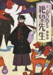 http://thumbnail.image.rakuten.co.jp/@0_mall/book/cabinet/jan_4988003/4988003997021.jpg