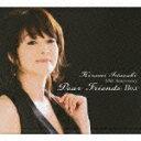 Dear Friends BOX(初回限定5CD+DVD) [ 岩崎宏美 ]