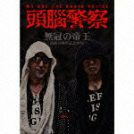4988004116605  無冠の帝王 結成40周年記念BOX 12,399 円