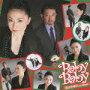 Baby Baby (DVD��)
