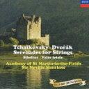 チャイコフスキー/ドヴォルザーク:弦楽セレナード/シベリウス:悲しきワルツ