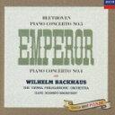 ベートーヴェン:ピアノ協奏曲第4番・第5番「皇帝」 [ ヴィ...