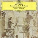 20世紀の巨匠シリーズ::ブルックナー:交響曲第1番 テ・デウム