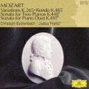 MOZART BEST 1500 40::モーツァルト:≪キラキラ星≫の主題による変奏曲K265/ロンド ニ長調K485/2台のピアノのためのソナタK448/4手のためのソナタK497 [ クリストフ・エッシェンバッハ ] - 楽天ブックス
