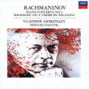 ラフマニノフ:ピアノ協奏曲第3番 パガニーニの主題による狂詩...