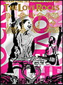 DREAMS COME TRUE / CONCERT TOUR 2006 THE LOVE ROCKS 【初回生産限定版】