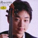ヴァイオリン・リサイタル2006