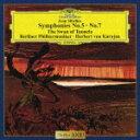 シベリウス:交響曲第5番・第7番 トゥオネラの白鳥