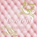 rienda Presents Love trip