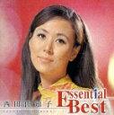 Vol・2◆File-No,58◆「涙のかわくまで/西田佐知子」(1967)