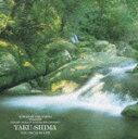 中田悟・自然音シリーズ::生命の島、屋久島