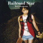 Railroad_Star