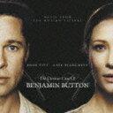 『ベンジャミン・バトン 数奇な人生』オリ...