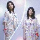 いのちの歌(初回限定CD+DVD)