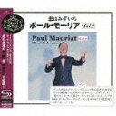 定番ベストセレクション::恋はみずいろ〜ポール・モーリア Vol.2 [ ポール・モーリア ]