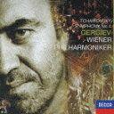 DECCA Best 100 93::チャイコフスキー:交響曲第4番 [ ワレリー・ゲルギエフ ]