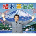 �����������3CD+DVD��