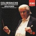 ブルックナー:交響曲 第4番「ロマンティック」(ハース版)