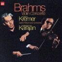 EMI CLASSICS 決定盤 1300 272::ブラームス:ヴァイオリン協奏曲/悲劇的序曲/ハイドンの主題による変奏曲