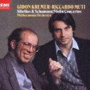 EMI CLASSICS 決定盤 1300 275::シベリウス&シューマン:ヴァイオリン協奏曲