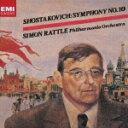 EMI CLASSICS 決定盤 1300 384::ショスタコーヴィチ:交響曲第10番