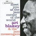 ジャズ・コーナーで会いましょう Vol.1