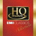 HQCDで聴く高音質クラシック(初回生産限定)