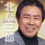 SABURO KITAJIMA 45th Anniversary::��������