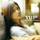 MY SHORT STORIES [ YUI ]