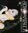 SEIKO MATSUDA COUNT DOWN LIVE PARTY 2008-2009【Blu-rayDisc Video】