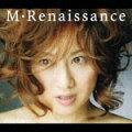 〜エム・ルネサンス〜