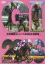 中央競馬G1 Jレース2006総集編