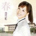 めざましテレビ ガクナビー春盤ー(CD+DVD) [ (オ...