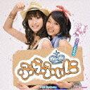 こくしむそう(初回限定CD+DVD) [ ぷらふぃに ]