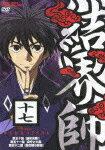 DVD 結界師 17巻(最終巻)