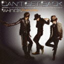 Everyday/CAN'T GET BACK(初回生産限定B・DVD付) [ w-inds. ]