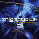 enigmaticLIA3-worldwide collection-