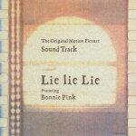 The_Original_Motion_Picture_Sound_Track��Lie_lie_Lie��