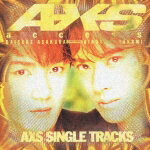 AXS_SINGLE_TRACKS