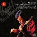 バッハ:無伴奏ヴァイオリン・ソナタ&パルティータ(全曲)【ギター版】 [ 山下和仁 ]