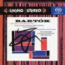 バルトーク:管弦楽のための協奏曲 弦楽器、打楽器とチェレスタ...