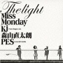 The Light feat.Kj from Dragon Ash,森山直太朗,PES from RIP SLYME [ Miss Monday ]