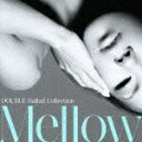 DOUBLE Ballad Collection Mellow [ DOUBLE ]
