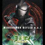 ミラーマン REFLEX o.s.t [ (オリジナル・サウンドトラック) ]