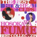 THE BEST HIT & HEAL + CLIPS?HOSOKAWA FUMIE BES