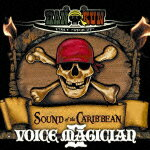 VOICE MAGICIAN 2 ���SOUND of the CARIBBEAN���