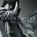 Your Love feat.KREVA(CD+DVD) [ 三浦大知 ]